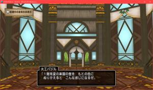 【常夏の楽園の家】1階の壁 1階常夏の楽園の壁 もとの色