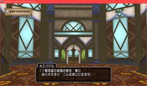 【常夏の楽園の家】1階の壁 1階常夏の楽園の壁 青