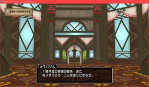 【常夏の楽園の家】1階の壁 1階常夏の楽園の壁 赤