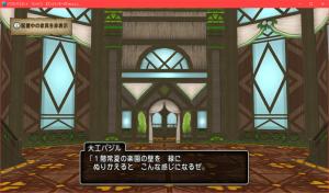 【常夏の楽園の家】1階の壁 1階常夏の楽園の壁 緑