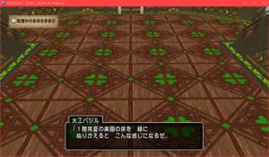 【常夏の楽園の家】1階の床 1階常夏の楽園の床 緑
