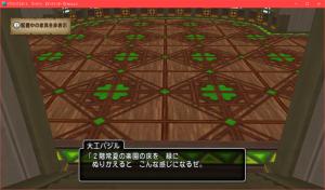 【常夏の楽園の家】2階の床 2階常夏の楽園の床 緑
