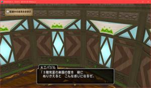 【常夏の楽園の家】3階の壁 3階常夏の楽園の壁 緑