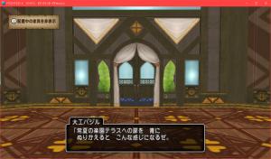 【常夏の楽園の家】テラス用扉 常夏の楽園テラスへの扉 青