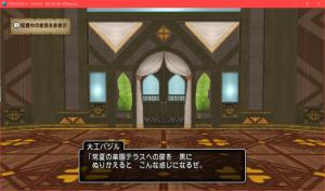 【常夏の楽園の家】テラス用扉 常夏の楽園テラスへの扉 黒