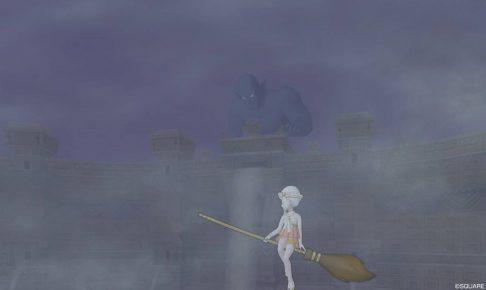 【ドラクエ10】七不思議「砂塵にうごめく大巨人」を撮ってみた!