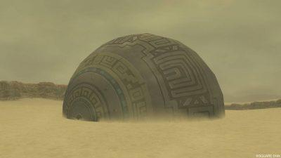 【DQ10】クエスト016「謎の半球体」