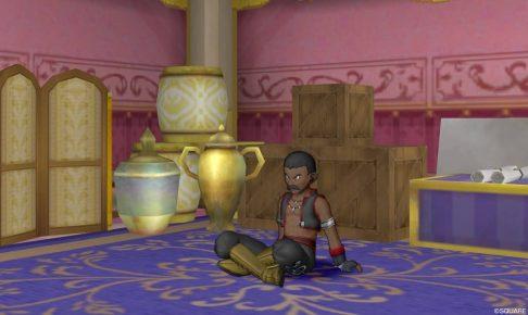 メギストリス城 宝物庫 ネジロ クエスト037「カギ師の小箱」