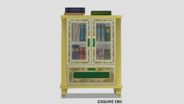 ごうかな本棚・緑