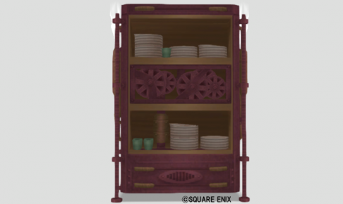 スチーム食器棚・赤