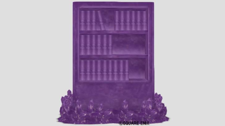 紫水晶の本棚
