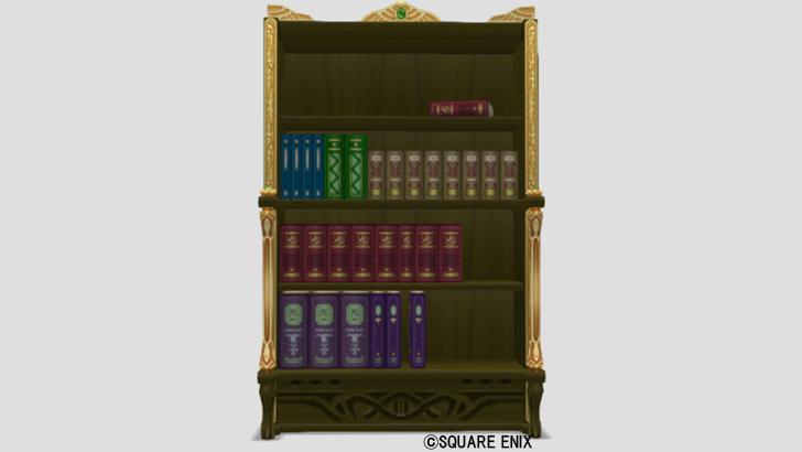 王宮の本棚・青