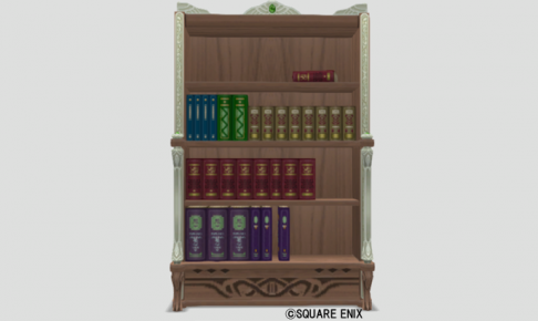 王宮の本棚・赤