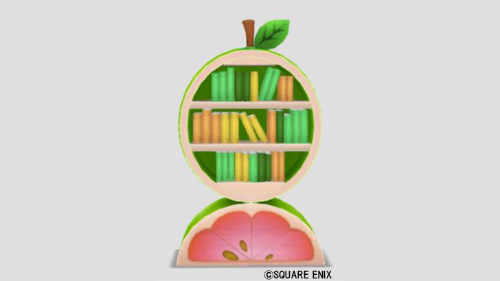 グレープフルーツの本棚