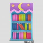 星空の本棚・紫