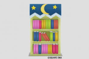 星空の本棚・青