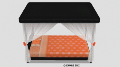お姫様のベッド・橙