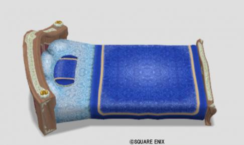 王宮のベッド・青