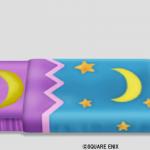 星空のベッド・紫
