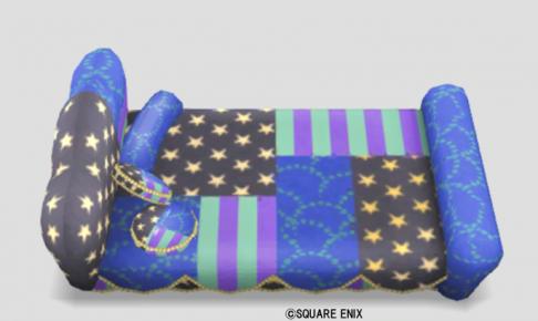パッチ柄ベッド・青