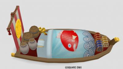 新春宝船フトン