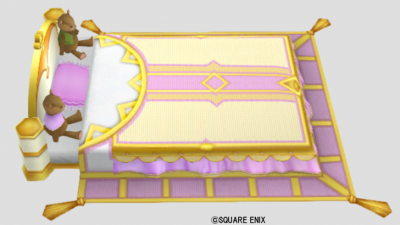 ヴィスタリア姫のベッド