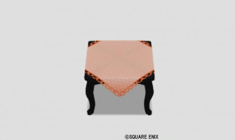 お姫様のテーブル小・橙