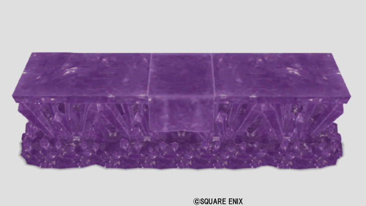 紫水晶のカウンタ大