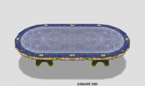 王宮のテーブル大・青