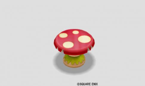 赤キノコのテーブル