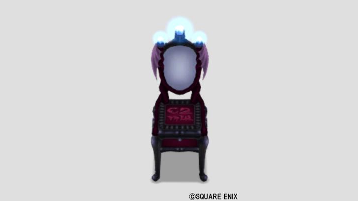 ウィザード鏡台・黒