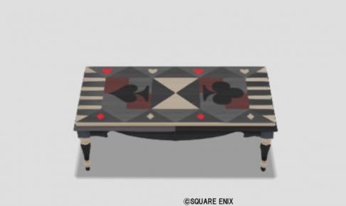 トランプ柄テーブル・黒