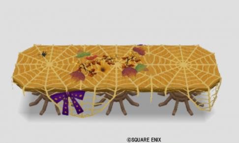 カボチャのテーブル大