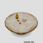 プスゴンのテーブル