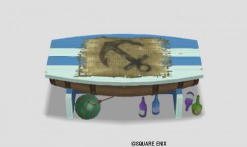 シーサイドテーブル