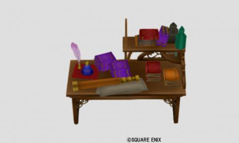 ドミネウス邸の机