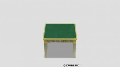 ごうかテーブル小・緑