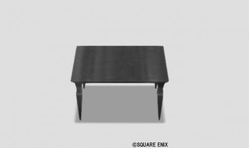 黒曜のテーブル大