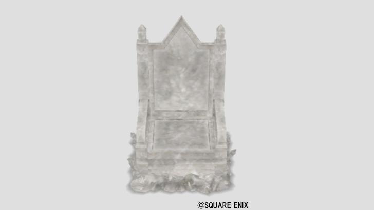 水晶の玉座