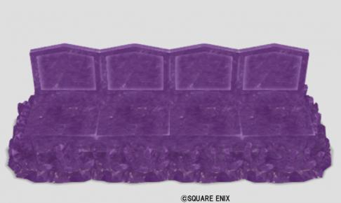 紫水晶のベンチ