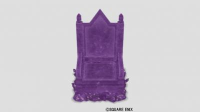 紫水晶の玉座