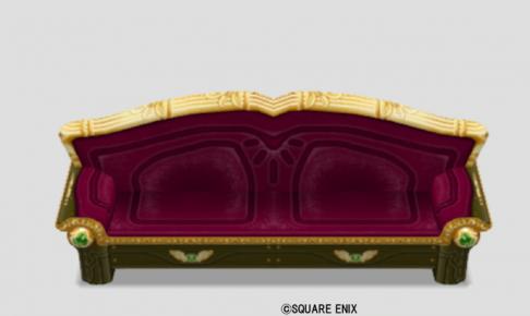 王宮のベンチ・赤