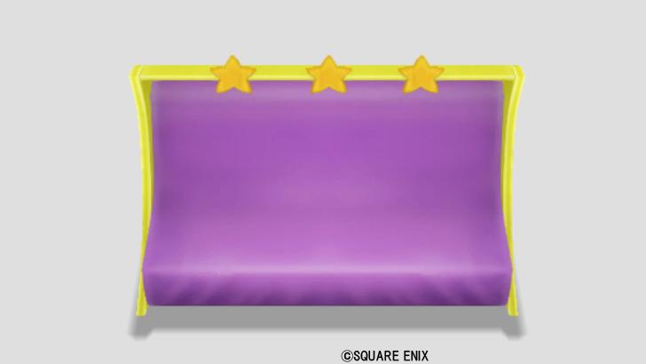 星空のソファ・紫