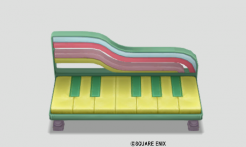 音符のベンチ・彩