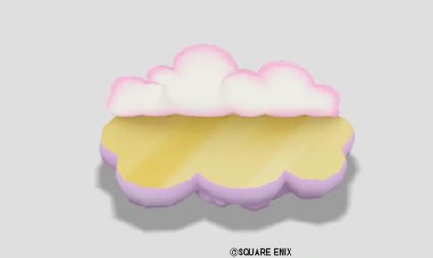 夕焼け雲のソファ