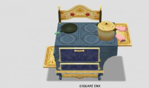 王宮のオーブン・青