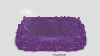 紫水晶のバスタブ