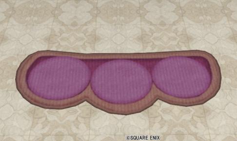 エンドウマメのラグ・紫