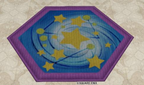 星空のラグ・紫
