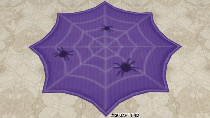 クモの巣カーペット